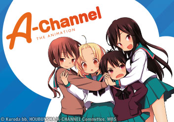 A-Channel