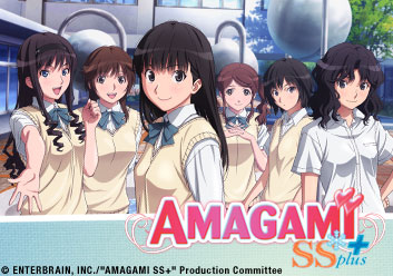 Amagami SS +Plus