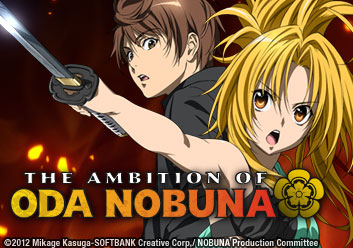 Ambition of Oda Nobuna, The