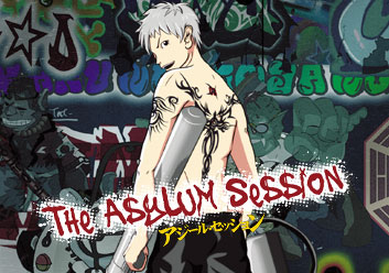 Asylum Session, The