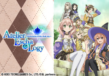 Atelier Escha & Logy: ~Alchemists of the Dusk Sky~