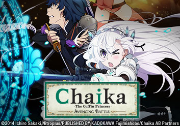 Chaika the Coffin Princess: Avenging Battle