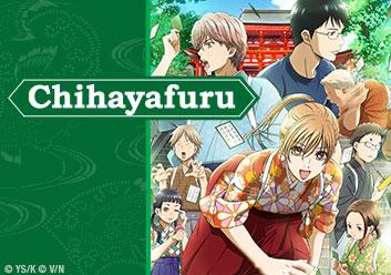 Chihayafuru 2