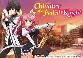 Chivalry of a Failed Knight