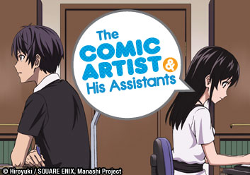 Comic Artist and His Assistants, The