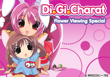 Di Gi Charat Flower Viewing Special
