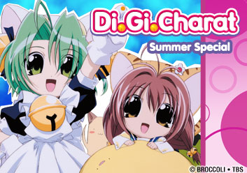 Di Gi Charat Summer Special