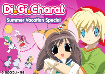 Di Gi Charat Summer Vacation Special