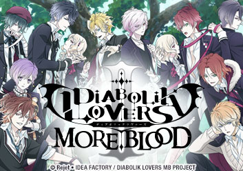 Diabolik Lovers II: More, Blood
