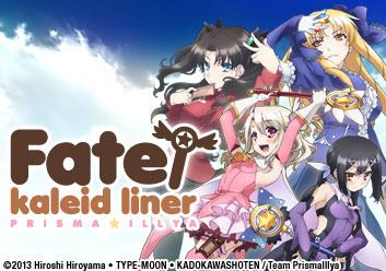 Anime News - Page 2 Kaleid_353x248
