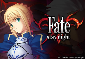 Fate / Stay Night (TV)