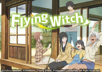 Flying Witch (Portuguese)