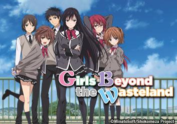 Girls Beyond the Wasteland (Spanish)