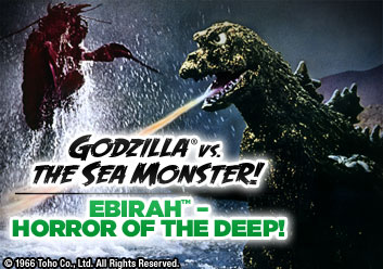 Ebirah, Horror of the Deep (Godzilla vs. the Sea Monster)