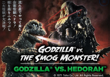 Godzilla vs. Hedorah (the Smog Monster)
