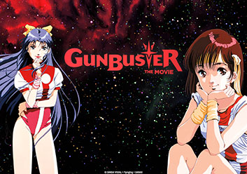 GUNBUSTER The Movie