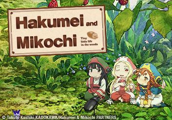 Hakumei and Mikochi