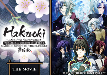 Hakuoki - Chapter 2: Warrior Spirit of the Blue Sky