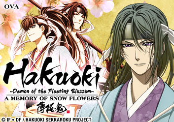 Hakuoki (OVAs) A Memory of Snow Flowers