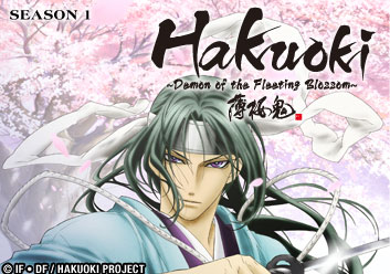 Hakuoki (Season 1) Demon of the Fleeting Blossom