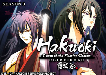 Hakuoki (Season 3) Dawn of the Shinsengumi