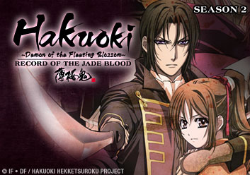 Hakuoki (Season 2) Record of the Jade Blood