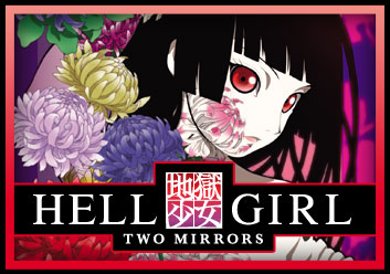 Hell Girl (Season 2) - Two Mirrors