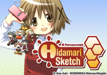 Hidamari Sketch x Honeycomb (Season 4)