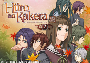 Hiiro no Kakera (Season 2) ~ The Tamayori Princess Saga