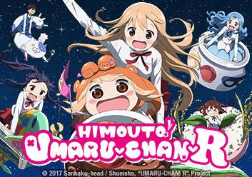 Himouto! Umaru-chan R