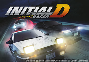 New Theatrical Movie Initial D Legend 2: Racer