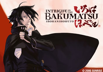Intrigue in the Bakumatsu ~ Irohanihoheto
