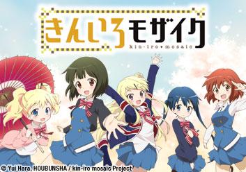 Anime News - Page 2 Kinmoza_TEMP_353x248
