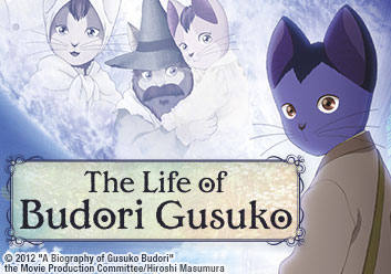The Life of Budori Gusuko