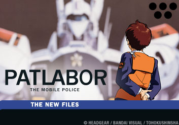 Patlabor The Mobile Police - The New Files OVA's