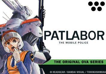 Patlabor The Mobile Police - The Original OVA Series