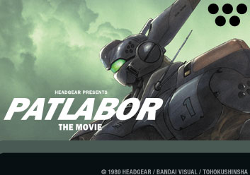 Patlabor The Mobile Police - The Movie
