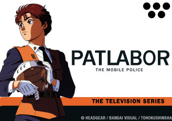 Patlabor The Mobile Police (TV)