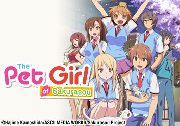 Pet Girl of Sakurasou, The