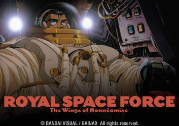 Royal Space Force ~ Wings of Honneamise