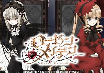 Anime News - Page 2 RZM4_TEMP_353x248