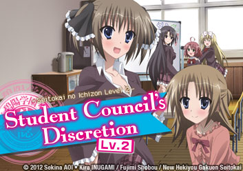 Student Council's Discretion Level 2