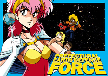 Prefectural Earth Defense Force