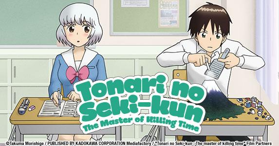 Tonari no Seki-kun: The Master of Killing Time
