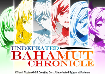 Undefeated Bahamut Chronicle (Portuguese)