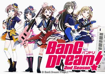 BanG Dream! S2