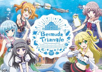Bermuda Triangle ~ Colorful Pastorale