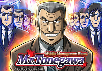 Mr. Tonegawa