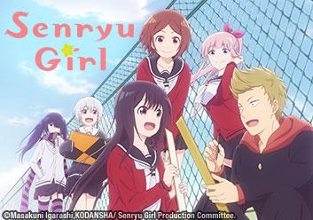 Senryu Girl